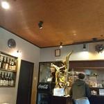フルカワ食堂 -