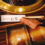 しげ吉 横浜元町店 -