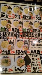つけ麺 津気屋 - メニュー
