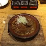 稲田屋 - 牛味噌煮込み