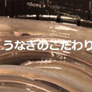 焼酎・日本酒多数取り揃えております