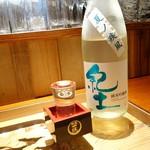 水辺座 - 2016年9月 紀土純米吟醸夏の疾風【700円】