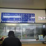 ラーメン豚富士 - メニューの中でもやはり一番人気は「豚富士ラーメン」のようです