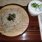 呂律茶屋 - 料理写真: