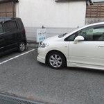 鯛焼工房 やきやきや - 駐車場(1台分のみ)