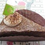 ケーキショップ サン - ベルギーチョコの蒸し焼きケーキ(と言う名前だったと思う)