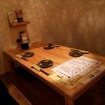 和み家 - テーブル席