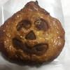 ココフラン - 料理写真:パンプキンパイ¥280