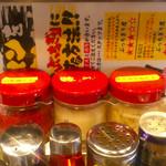 横浜家系ラーメン 町田商店 マックス - 卓上調味料