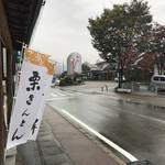 58104985 - JR下呂駅前にて❗️栗きんとんの季節やぞ❗️