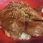 安芸若 - 肉肉肉