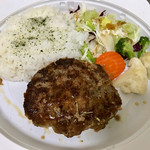 赤坂七丁目カフェ - 黒毛和牛のハンバーグプレート