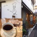 コーヒーマン - 仕事前に朝食。このお店はマツパンで買ったパンの持ち込みOK。珈琲はコスタリカハニー。