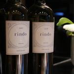 風音 - プレミアムワイン。RINDO2013入荷しました。