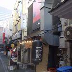 一閃閣 - たまに行くならこんな店は、24時間いつでも仙台市で長浜風ラーメンが楽しめる「一閃閣」です。