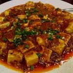中国家庭料理 楊 - (2016/9月)「麻婆豆腐」(880円)