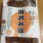十勝豚丼 いっぴん - 限定30食!豚肉弁当特盛り¥1,274