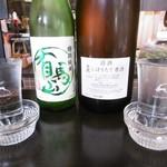 酒市場 - 日本酒2種16.10