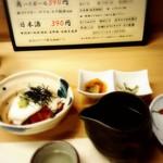 いいかげん屋 五三郎 - まる得ちょい呑みセット(1,080円)
