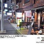 """めんだ - 吉祥寺""""武蔵野油そば めんだ""""(画像提供:kichijoji_ziinz)"""