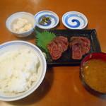 Kujiranotomisui - 鯨のたたき御膳