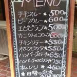 58123571 - MENU ※店頭