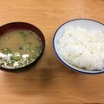 58123577 - 味噌汁、ライス ※ハンバーグ&魚フライ定食