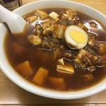 麻婆豆腐麺(750円)。