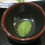 山風 - 天ぷらは抹茶塩で