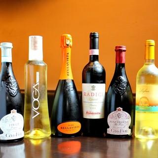 お料理に合うイタリアワイン