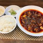 中国酒家 菜都 - 麻婆豆腐ランチ900円(税込) ※これ以外に、前菜(蒸し鶏付き) 2016年10月