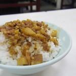 雙連街魯肉飯 - 料理写真:魯肉飯 小