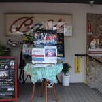 ジャズカフェ ベイシー - 外観