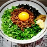 はるか 秋葉原店 - 台湾まぜそば・並盛(820円)