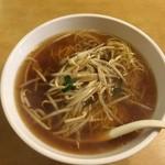 Miga - サンマーメン