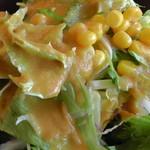 げんき菜農園 - サラダ(自家製ドレッシングをかけてみました)