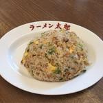 ラーメン太郎 - 焼飯 小