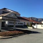 箱根ハイランドホテル ラ・フォーレ - エントランス