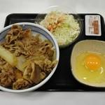 吉野家 - 牛丼並+ごぼうサラダ+生卵
