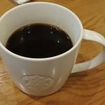 スターバックス・コーヒー - オータムブレンドのプレス