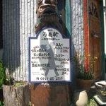 Yakinikumanyouken - この像が目印です。