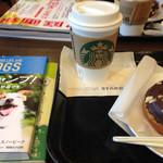 スターバックスコーヒー - 本と ドーナツ Coffee(*☻-☻*)