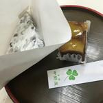 菓舗 中野屋 -