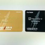 いきなり!ステーキ 仙台店 - ゴールドだとソフトドリンク1杯無料、プラチナはアルコールも無料になります。