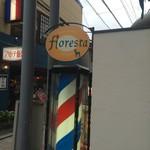 フロレスタ 奈良本店 -