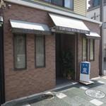 泉 - JR和歌山駅西口から徒歩5分。入りづらい雰囲気はありますが、思い切って入ってみましょう♪