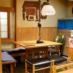 丁字屋 - 囲炉裏風のテーブル席