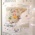 白金Baru - スペインのワイン・マップ