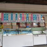 谷信菓子店 - 外観