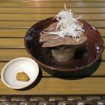 恵比寿 箸庵 - ふろふき大根と煮牛タン